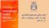 کتاب دکتر حامد فضل الله تبار يکي از کتب پربازديد سال 2018 شد