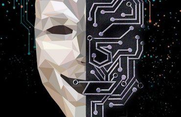نخستین همایش ملی هنرهای نمایشی و دیجیتال دانشگاه دامغان
