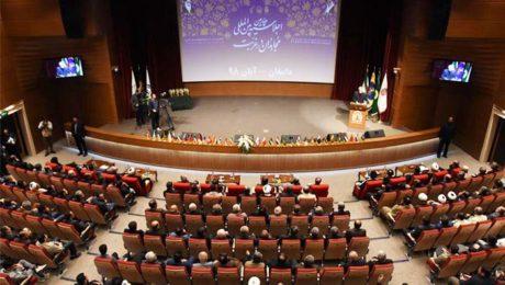 چهارمين اجلاس بينالمللي مجاهدان در غربت در دانشگاه دامغان برگزار شد