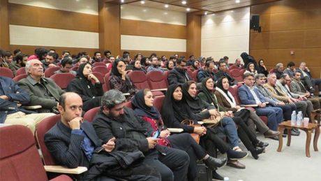 نخستين همايش ملي هنرهاي نمايشي و ديجيتال در دانشگاه دامغان برگزار شد