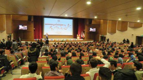 جشن روز دانشجو در دانشگاه دامغان برگزار شد