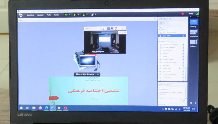 ششمین اختتامیه فرهنگی دانشگاه دامغان برگزار شد