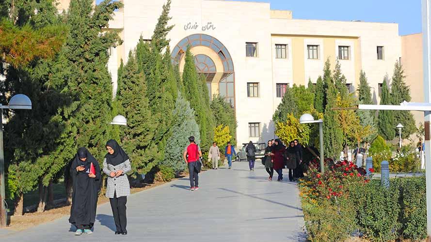 دانشگاه دامغان