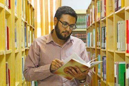 کتابخانه دانشگاه دامغان