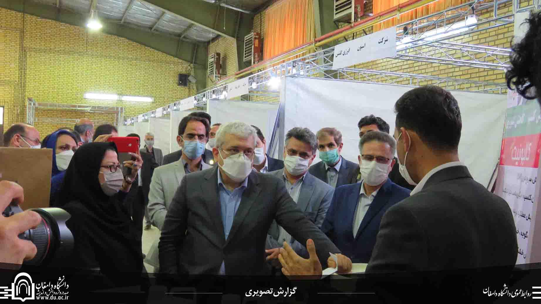 گزارش تصویری بازدید معاون علمی و فناوری رئیس جمهور از دانشگاه دامغان در سفر یکروزه ایشان به استان سمنان